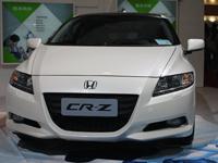 本田CR-Z