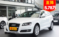 济南奥迪A3车型 最高现金优惠5.78万元