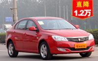荣威350讯豪黑色限时限量优惠2.88万元