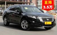 济南歌诗图3.5L现车销售 购车立省3.5万
