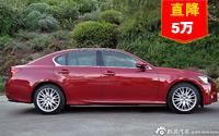 济南雷克萨斯GS350豪华版现车优惠达5万