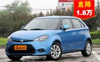 济南MG3现车销售 综合优惠高达18000元