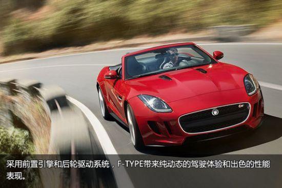 捷豹双门双座敞篷跑车F TYPE中国首发高清图片