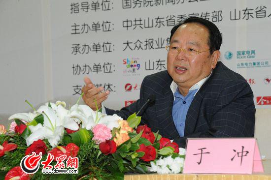 山东省旅游局局长于冲