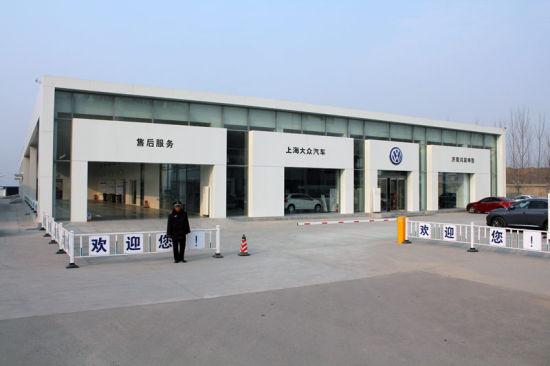 山东鸿发申鲁上海大众4S店