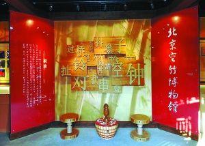 空竹博物馆展厅