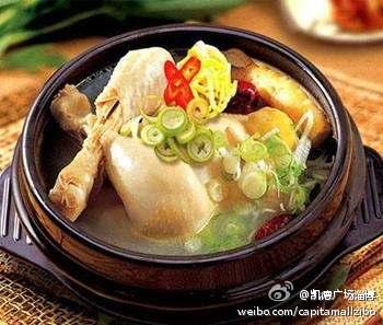 韩国第一料理参鸡汤