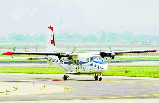 中国海监飞机(资料照片)