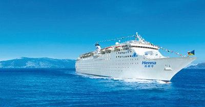 """""""海娜""""号邮轮是目前国内最大也是第一艘自有豪华邮轮"""
