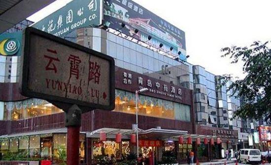青岛云霄路美食街西直门地图美食图片
