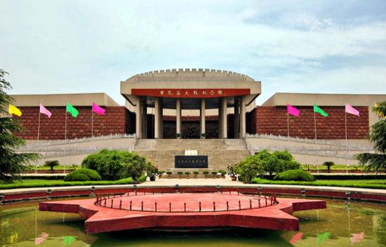 台儿庄纪念馆