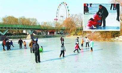 市民滑冰勿忘安全