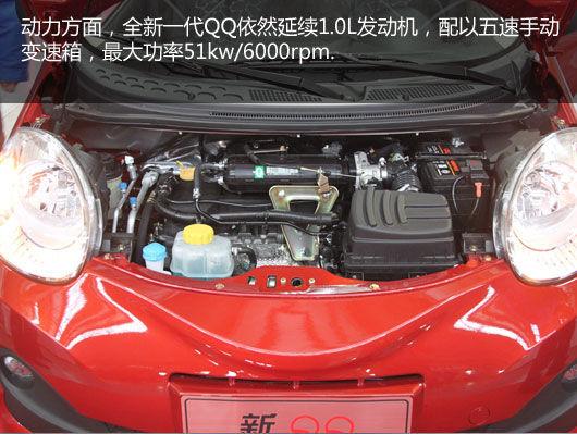 奇瑞qq汽车发动机构造图解