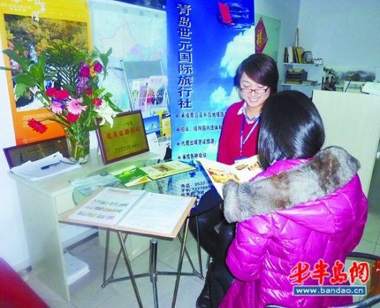 市民在咨询旅游线路。