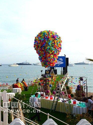 海边party