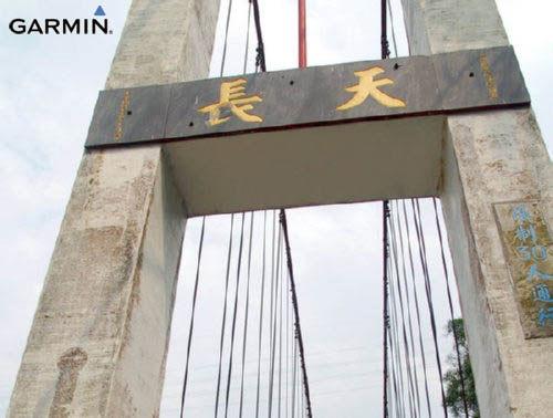 天长地久桥四周群山环绕、风景秀丽,是路经过必游的中继地。