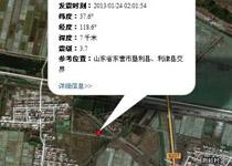 垦利利津两县交界发生3.7级地震