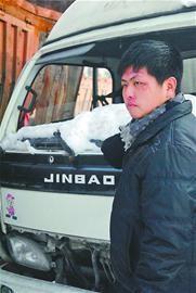 事故中王凯从厢式货车挡风玻璃处飞出
