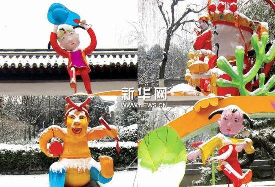 2月5日,在济南市趵突泉公园内,积雪覆盖在各种人物造型的花灯上(拼版照片)。新华社记者徐速绘摄