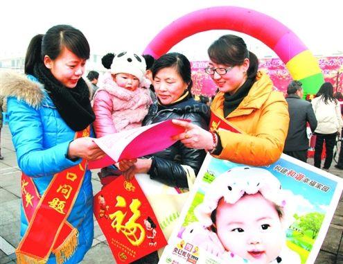 微山县第十五届农民文化艺术节助阵贺年会