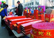 济南爆竹销量较往年少了近四成