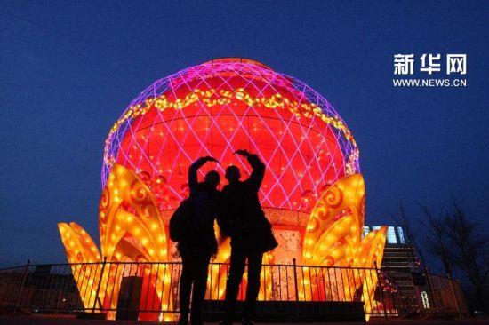 2月18日,人们在山东省烟台市文化中心广场的花灯前合影。(申吉忠 摄)