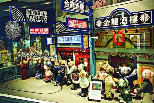香港回归场景的泰迪熊