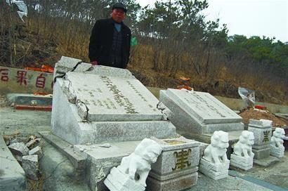 老人去世70多年墓碑被砸 疑私人占墓穴报复(图)