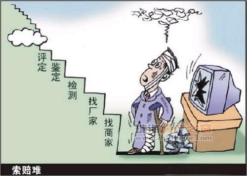 济南国际机场天价饭屡遭投诉