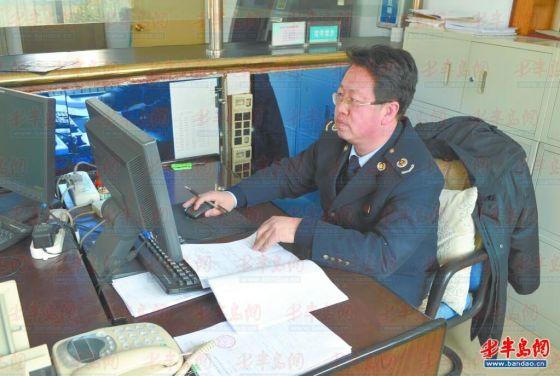 青岛黄岛国税部门推《纳税服务日志》 收集纳税人意见