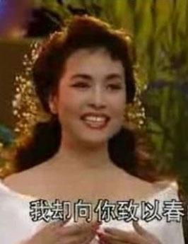 1993年春节联欢晚会