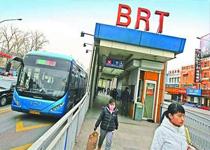 济南BRT票价恢复到2元