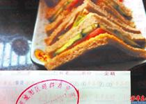 青岛机场1份面卖128元被曝光