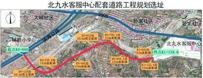 青岛建滨海大道至北九水景区旅游专用路