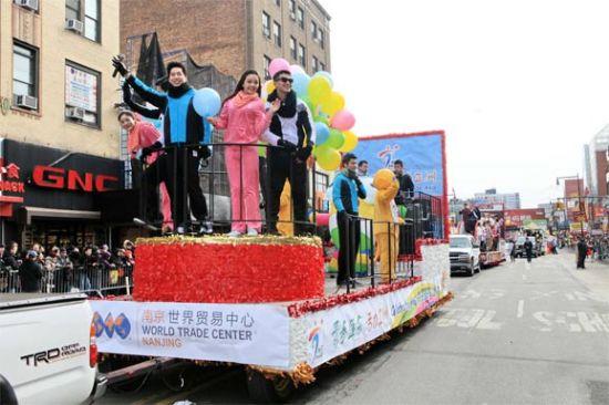 南京世贸中心协助青奥会向纽约推介