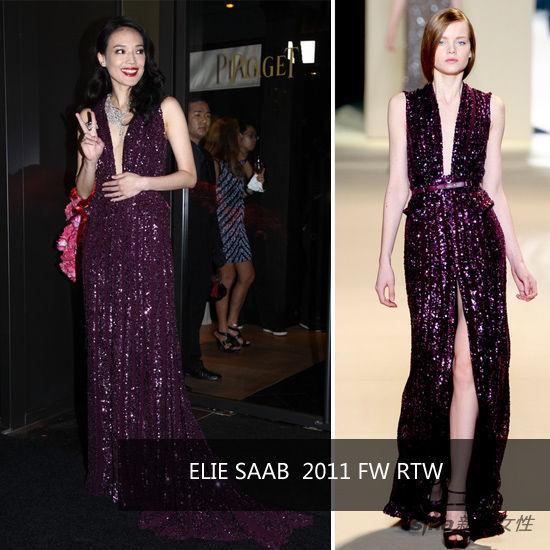Elie Saab 2011秋冬成衣