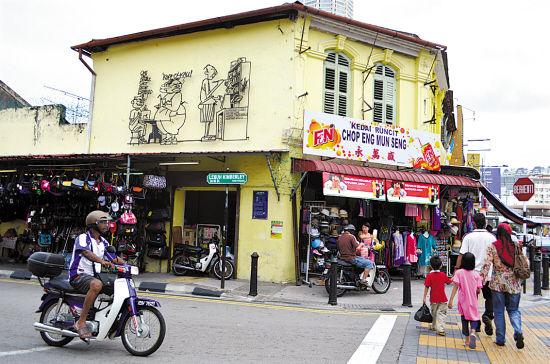 和槟城同为世界遗产的马六甲市越来越受到游客欢迎 张纹综 摄