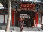 探访埋葬玄奘遗骨的西安兴教寺