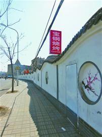 """袁庄社区附近景观墙上的""""隐形门"""""""