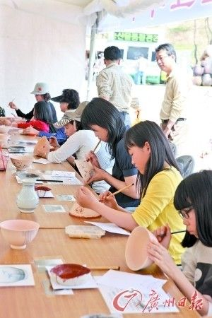 韩国闻庆茶碗节