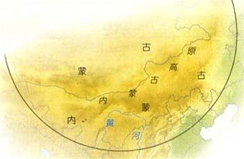 中北地区饮食文化圈