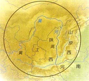 黄河中游地区饮食文化圈