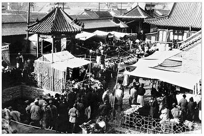 图片三:当年趵突泉闹市场