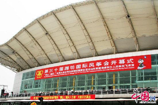 4月20日,潍坊国际风筝节开幕式在潍坊浮烟山国际放飞场举行。.jpg