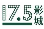 17.5影城logo