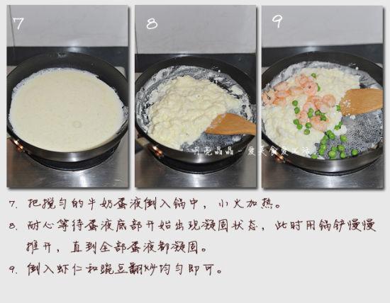 鲜奶炒虾仁