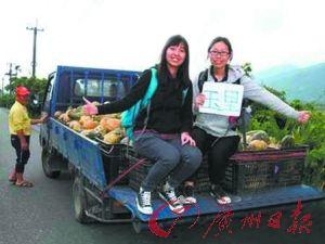 广州女孩在台湾自由行(资料图片)