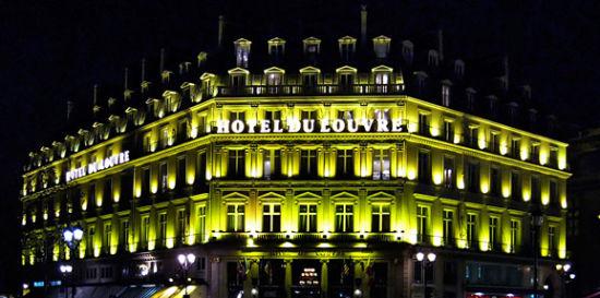 卢浮大酒店