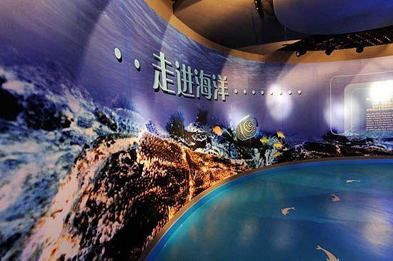 海洋极地世界