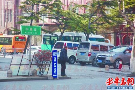 """华能宾馆附近,有人立了""""栈桥停车场""""的牌子"""